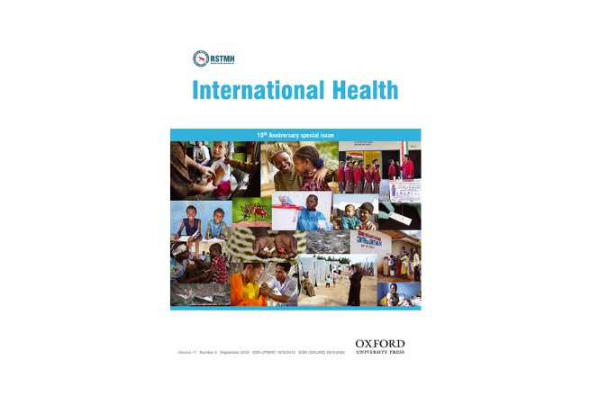 International Health cover